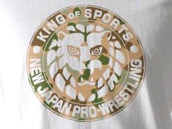 新日本プロレスリング/新日本プロレスリング/ライオンマークTシャツ(ホワイト×カモフラ柄)