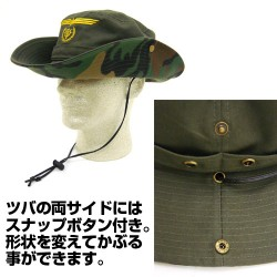 ガンダム/機動戦士ガンダム/ジオン軍サファリハット