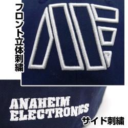 ガンダム/機動戦士Zガンダム/アナハイム・エレクトロニクス刺繍キャップ