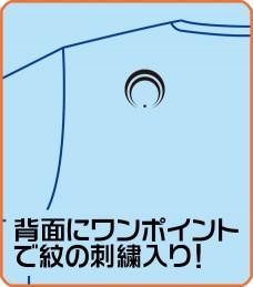 刀剣乱舞/刀剣乱舞/刀剣乱舞-ONLINE- 紋刺繍入りTシャツ 蛍丸