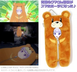 NEW GAME!/NEW GAME!/クマさん寝袋スマホポーチ