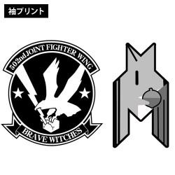 ストライクウィッチーズ/ブレイブウィッチーズ/雁淵ひかりTシャツ