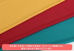 ラブライブ!/ラブライブ!サンシャイン!!/私立浦の星女学院 夏制服ジャケット1年生セット