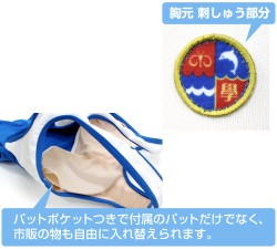ハイスクール・フリート/ハイスクール・フリート/★限定★横須賀女子海洋学校 指定水着