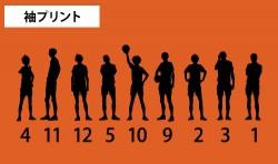 ハイキュー!!/ハイキュー!! 烏野高校 VS 白鳥沢学園高校/烏野高校排球部応援Tシャツ 月島蛍Ver.