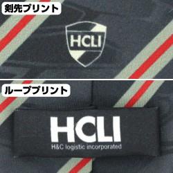 ヨルムンガンド/ヨルムンガンド/HCLIネクタイ