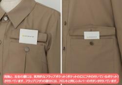 ストライクウィッチーズ/ブレイブウィッチーズ/管野直枝 ジャケットセット