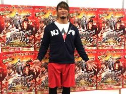 新日本プロレスリング/新日本プロレスリング/ライオンマーク パーカー(2016)