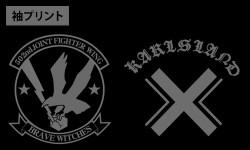 ストライクウィッチーズ/ブレイブウィッチーズ/ロスマン パーソナルマークTシャツ