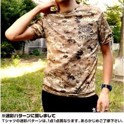 ガンダム/機動戦士ガンダム/地球連邦軍 カモフラージュドライTシャツ