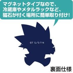 遊☆戯☆王/遊☆戯☆王デュエルモンスターズ/つかまれ!武藤遊戯 マグネット