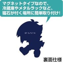 遊☆戯☆王/遊☆戯☆王デュエルモンスターズGX/つかまれ!遊城十代 マグネット