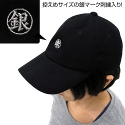 銀魂/銀魂/銀マーク刺繍キャップ
