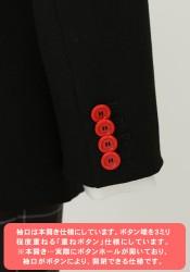 ペルソナ/ペルソナ5/秀尽学園高校 女子制服ジャケットセット