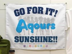 ラブライブ!/ラブライブ!サンシャイン!!/Aqours応援旗
