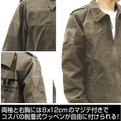 ブラック・ラグーン/ブラック・ラグーン/レヴィ ツアージャケット