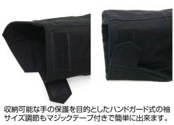 フルメタル・パニック!/フルメタル・パニック!/TDD-1 M-65ジャケット