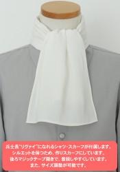 進撃の巨人/進撃の巨人/調査兵団コスチュームセット リヴァイver.