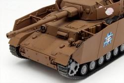 ガールズ&パンツァー/ガールズ&パンツァー 劇場版/ガールズ&パンツァー劇場版 1/72 IV号戦車H型(D型改)あんこう もっとラクラク作戦です!