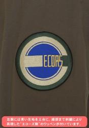 ガンダム/機動戦士ガンダムUC(ユニコーン)/地球連邦軍制服 エコーズ隊 中佐仕様 ジャケット