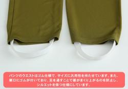 ガンダム/機動戦士ガンダム/ジオン公国軍制服(下士官ver.)