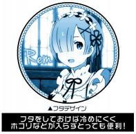 Re:ゼロから始める異世界生活/Re:ゼロから始める異世界生活/レム フタ付きマグカップ