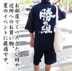 THE IDOLM@STER/アイドルマスター シンデレラガールズ/★限定★双葉杏の勝ち組 甚平