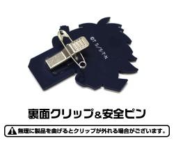 遊☆戯☆王/遊☆戯☆王 ZEXAL/ピョコッテ IV