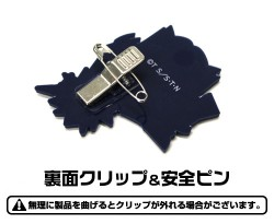 遊☆戯☆王/遊☆戯☆王 ZEXAL/ピョコッテ 神代凌牙