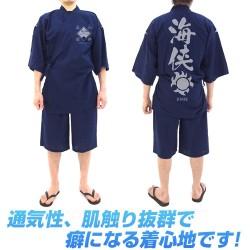 ONE PIECE/ワンピース/★限定★ジンベエ甚平