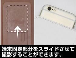白猫プロジェクト/白猫プロジェクト/フラン・ポワリエ手帳型スマホケース