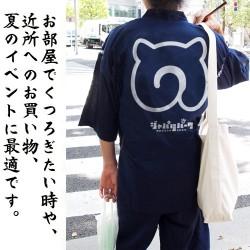 けものフレンズ/けものフレンズ/★限定★ジャパリパーク甚平(2017夏モデル)
