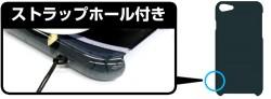 ポプテピピック/ポプテピピック/ポプテピピックiPhoneカバー/7用