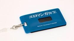 エロマンガ先生/エロマンガ先生/エロマンガ先生 紗霧のタブレット型やわらかパスケース