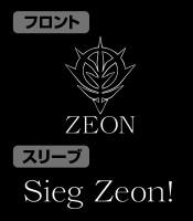 ガンダム/機動戦士ガンダム/ジオン軍ロングスリーブTシャツ