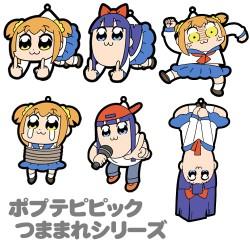 ポプテピピック/ポプテピピック/折檻ポプ子つままれストラップ