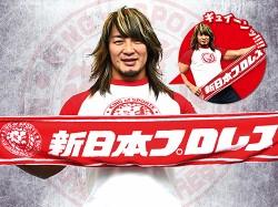 新日本プロレスリング/新日本プロレスリング/新日本プロレス ライオンマーク マフラータオル