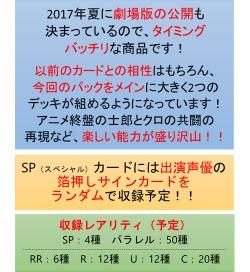 Fate/Fate/kaleid liner プリズマ☆イリヤ ドライ!!/ヴァイスシュヴァルツ エクストラブースター Fate/kaleid liner プリズマ☆イリヤ ドライ!!/1ボックス