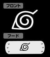 NARUTO-ナルト-/BORUTO-ボルト- NARUTO NEXT GENERATIONS/木ノ葉隠れの里フーデッドウインドブレーカー