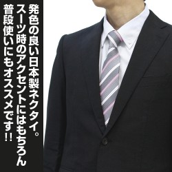 ラブライブ!/ラブライブ!サンシャイン!!/桜内梨子ネクタイ