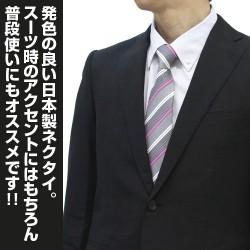 ラブライブ!/ラブライブ!サンシャイン!!/黒澤ルビィ ネクタイ