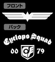ガンダム/機動戦士ガンダム0080ポケットの中の戦争/サイクロプス隊ポロシャツ