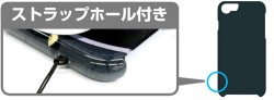艦隊これくしょん -艦これ-/艦隊これくしょん -艦これ-/鹿島iPhoneカバー/6・6s・7用