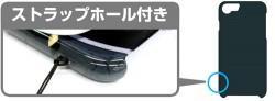 艦隊これくしょん -艦これ-/艦隊これくしょん -艦これ-/プリンツ・オイゲンiPhoneカバー/6・6s・7用