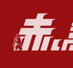ガンダム/機動戦士ガンダム/赤い彗星Tシャツ