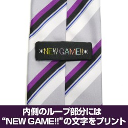 NEW GAME!/NEW GAME!!/涼風青葉ネクタイ