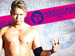 新日本プロレスリング/新日本プロレスリング/オカダ・カズチカ「FUITEKURAINMAKER」マフラータオル