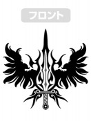 ナイツ&マジック/ナイツ&マジック/銀鳳騎士団 天竺パーカー