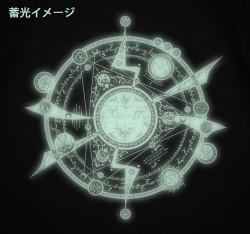 アイテムヤ/アイテムヤ/tonitrus魔法陣 蓄光Tシャツ