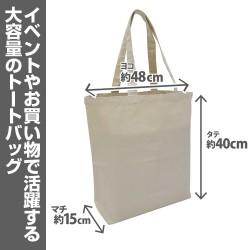 ゴジラ/シン・ゴジラ/巨災対資01ラージトート
